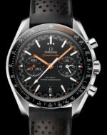 Omega watch - Contact Topwatch.co.za for Price